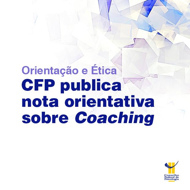 20190314-nota-coaching
